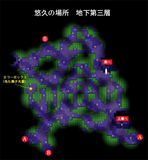 se_map_yukyu3.jpg